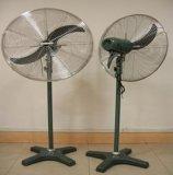 强力电风扇(FC75-L)