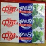 中華牙膏批發賓館洗漱用品進貨渠道廠家供應