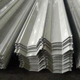 濟南供應YX114-333-66型單板 0.3mm-1.0mm厚 彩鋼屋面板/大跨度屋面板/寶鋼海藍角馳屋面板