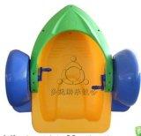 手搖船,兒童手搖船,兒童遊樂設備