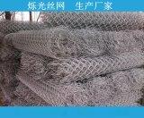 镀锌勾花网在山体护坡和运动场上的作用 勾花网铁丝网