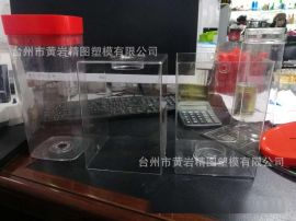 Ps高端白酒包装塑料盒 PET白酒瓶外罩