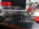 Ps高端白酒包裝塑料盒 PET白酒瓶外罩