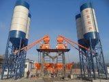 小型混凝土搅拌站生产厂家,亿立HZS35混凝土搅拌站,大厂生产,质量保证