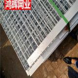 割弧异型钢格栅 Q235压焊异型钢格栅 鸿晖钢格板
