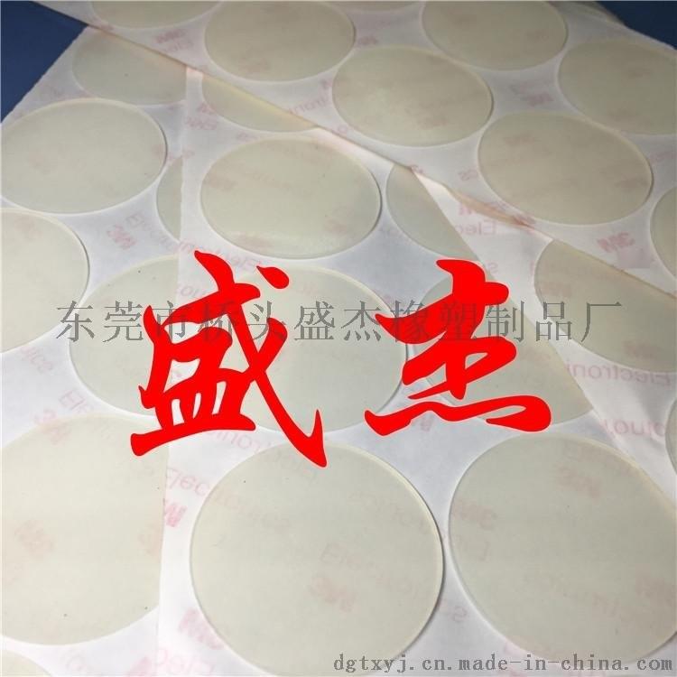 透明膠貼 自粘透明膠貼 透明防滑膠貼生產廠家
