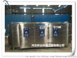 上海注塑厂废气处理 车间除尘设备