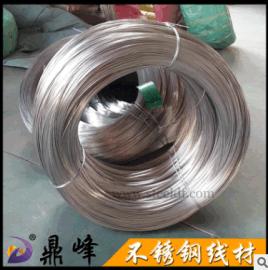江苏鼎峰201不锈钢中硬丝