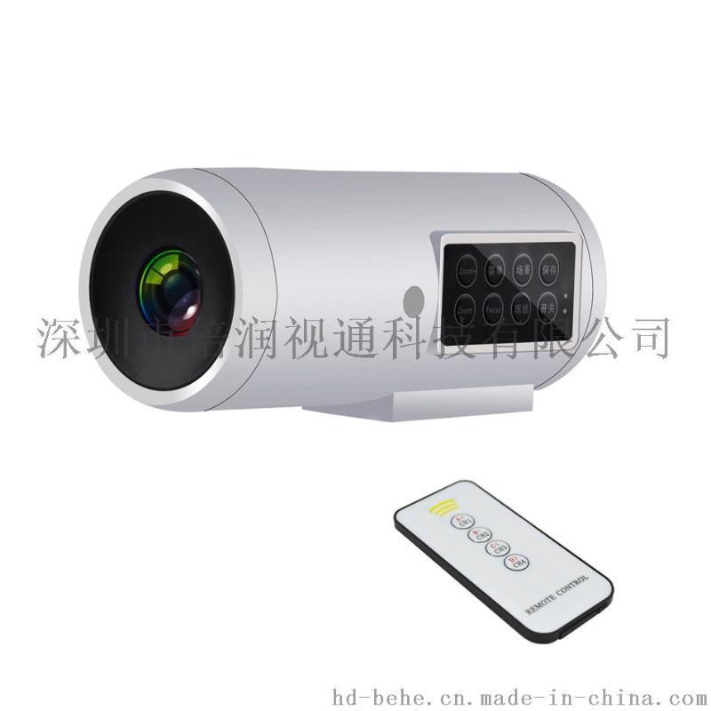高清術野攝像機,10倍高清攝像機 6310