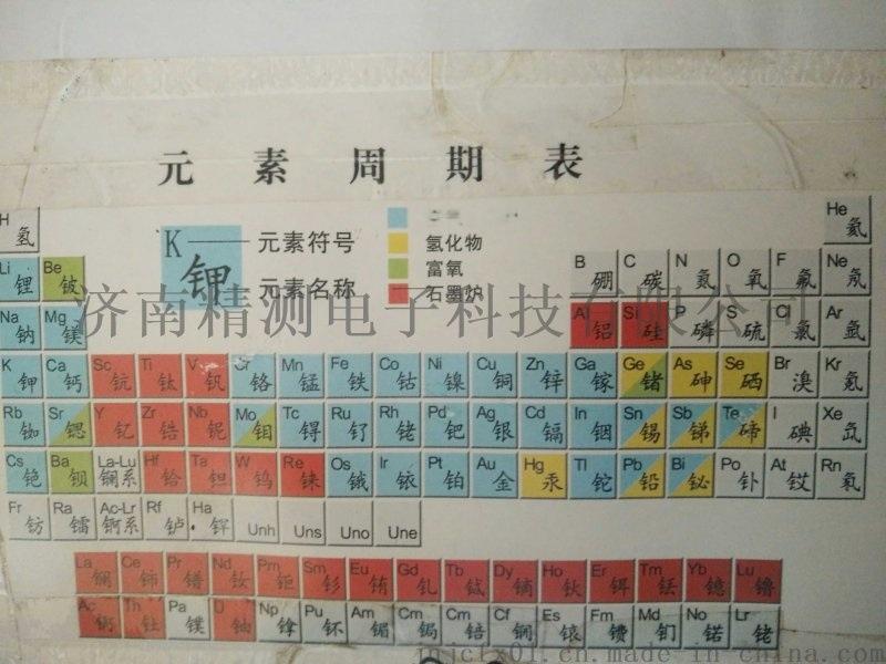 回收原子吸收分光光度计