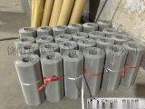 過濾網 304不鏽鋼網規格 不鏽鋼絲網 10-80目編織網 銅網 因科鎳網 鉬網