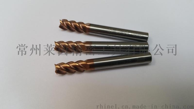 不鏽鋼專用銑刀,鈦合金,鎳合金,不鏽鋼銑刀