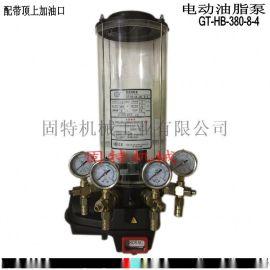 混凝土搅拌站多点电动油脂泵