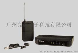 SHURE舒尔BLX14/CVL领夹式无线话筒直销