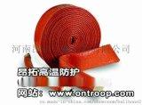 昂拓供应 耐高温套管、冶炼厂缆线防护套管