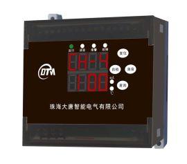 珠海大唐智能电气DTP300B系列,电气火灾监控探测器
