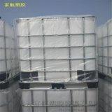 減水劑儲運桶1噸ibc集裝桶1立方耐酸鹼噸桶