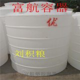 pe材質塑料桶5噸甲醇儲罐5T化工復配罐