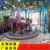 轨道式迷你穿梭报价 新型游乐北京赛车儿童爬山车多少钱