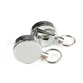 钥匙扣不锈钢外壳易拉得伸缩拉绳易拉扣定制