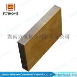 【方恒】 铝-青铜双金属耐磨衬板 **复合材料 厂家定制