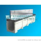 万泉厂家直销树脂混凝土排水沟、缝隙式排水沟