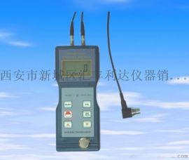 西安哪里有 超声波测厚仪18992812558