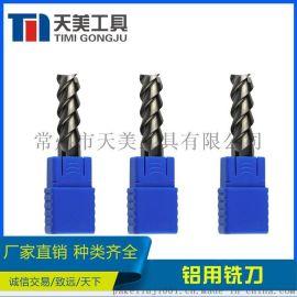天美厂家供应非标定制合金   钨钢铣刀 铝用铣刀 规格可定制