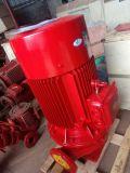 室外消火栓泵XBD4/40/150/30厂家直销