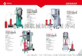 16-1B干粉灌装机@消防维修检测设备