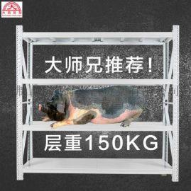中型金属可拆装多层库房置物架 150KG仓储货架