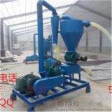 沙克龍布袋除塵器粉料輸送機 移動式多用吸料機定製