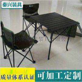 推荐 户外休闲折疊桌椅 饭店折疊桌椅 餐厅折疊桌椅