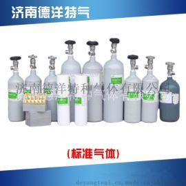 空氣中異丁烷標準物質,異丁烷標氣,異丁烷標準氣體