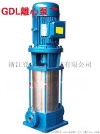 廊坊25GDL2-12*8多级泵稳压多级离心泵