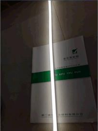 乳白胶,带光扩散剂的PU胶