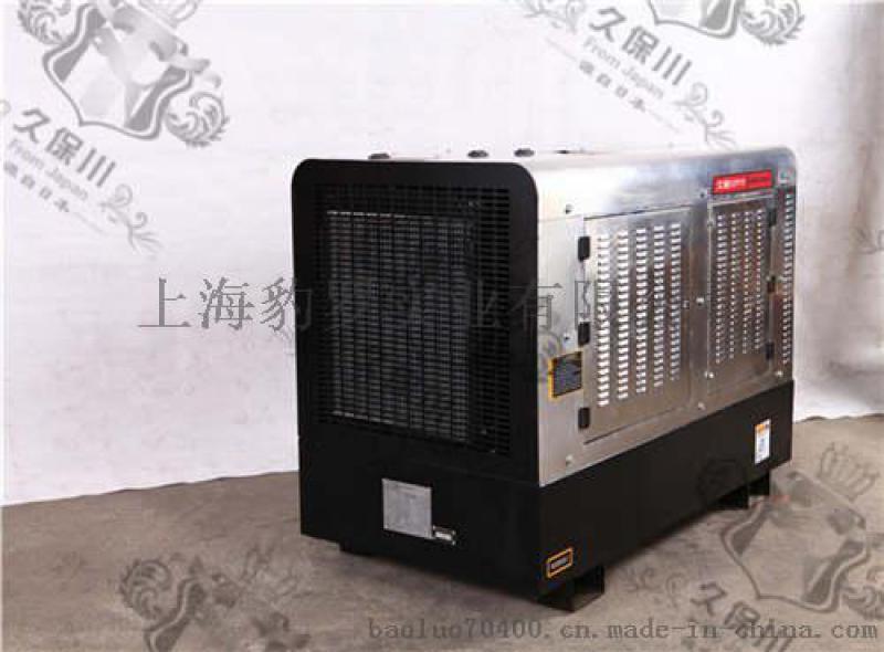 全自动400a柴油发电电焊机