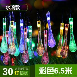 usb太阳能灯串 led彩灯圣诞装饰水滴灯串户外防水彩灯铜线花园灯
