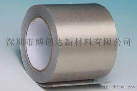 专业生产导电布胶带 屏蔽胶带 防辐射屏蔽平纹导电布