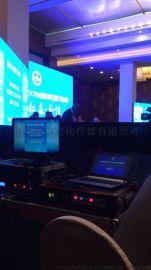 上海LED显示屏租赁公司地址 舞台大屏背景搭建