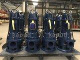 双铰刀泵 AF铰刀泵 MP潜水铰刀泵