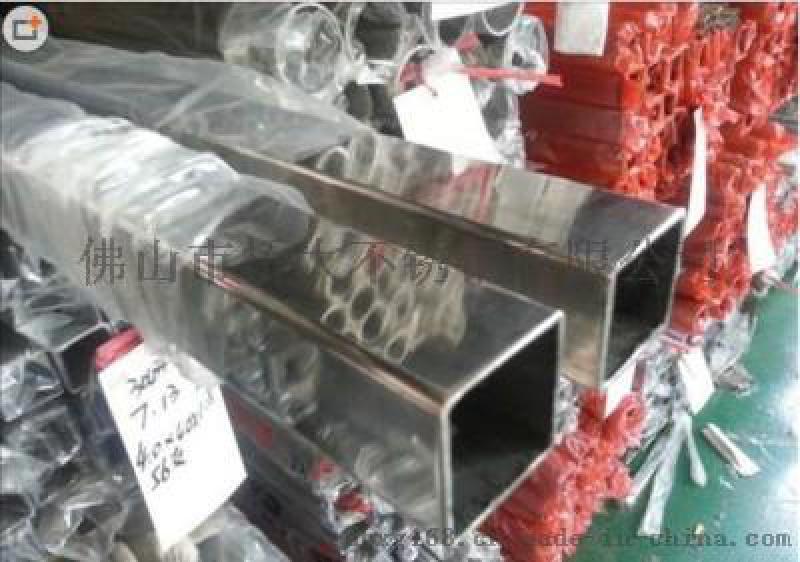 SUS304/201不锈钢方管25*25厂家直销