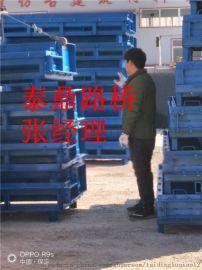 遮板钢模具耐火隔热/遮板钢模具厂家  店