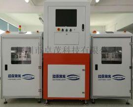 全自动SMT激光打标机