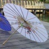 舞蹈藝術傘、傳統手藝工藝傘