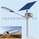 石家莊太陽能路燈,滄州太陽能路燈,滄州太陽能路燈廠家,滄州太陽能路燈生產