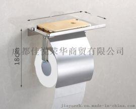 能防尘挡水的手机纸巾架厂家直销批发