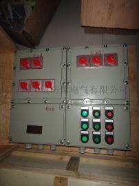 BXK--天然氣現場防爆電氣控制箱