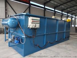 涡凹气浮机——污水处理设备