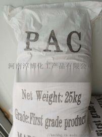 聚合氯化铝厂家直销 24~30含量 量大从优